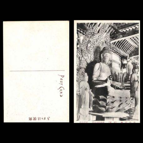 Japon - Roshanabutsu - Toshodai-Ji