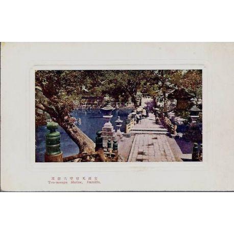 Japon - Ten-mangu Shrine - Dazaifu