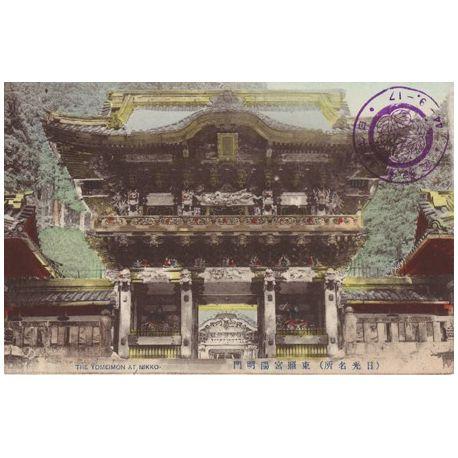 Japon - The Yomeimon at Nikko