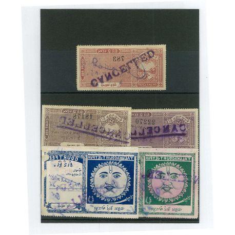 Jetpur - 3 verschiedene Briefmarken