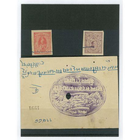 Jhalawar - 3 verschiedene Briefmarken