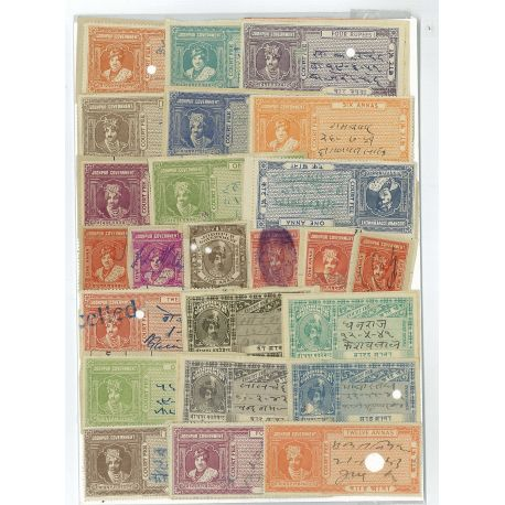 Collection de timbres Johdpur oblitérés