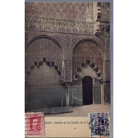 Espagne - Cordoba - Detalle en la Capilla