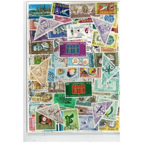Jordanie - 25 timbres différents