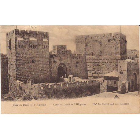 Israel - Cour de David et d'Hippicus