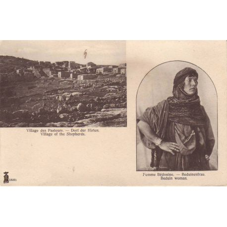 Israel - Femme Bedouine - Village des Pasteurs