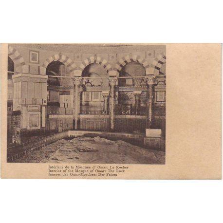 Israel - Interieur de la mosquee d'Omar