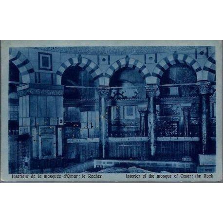 Israel - Interieur de la Mosquee d'Omar Le rocher