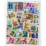 Used stamp collection Katanga