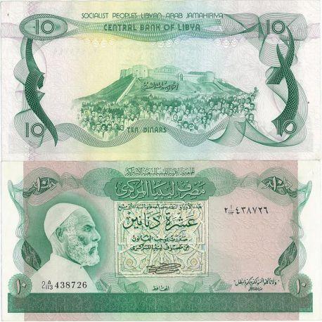 Billets de banque Libye Pk n° 46 - 10 Dinars