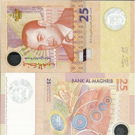 Maroc- Pk n° 999- Billet de 25 Dirhamss