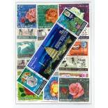 Used stamp collection Khor Fakkan