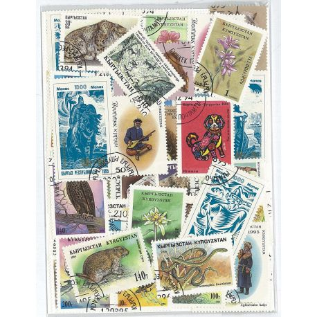 Collection de timbres Kirghizistan oblitérés