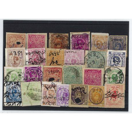 Kishengarh - 10 verschiedene Briefmarken