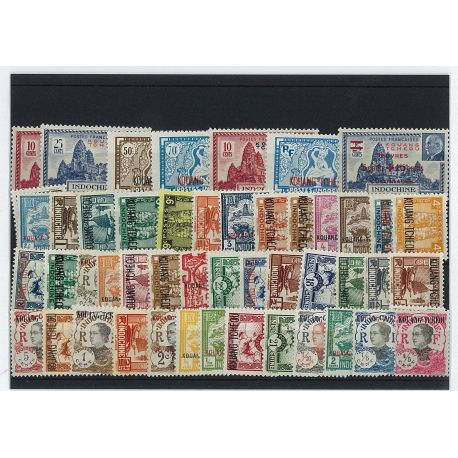 Collection de timbres Kouang Tcheou oblitérés