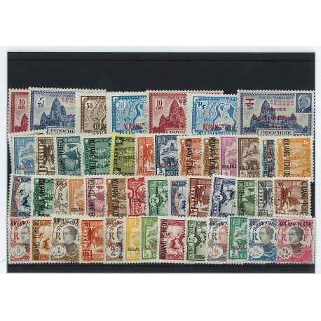 Collection de timbres Kouang Tcheou oblitérés