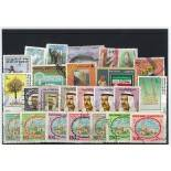 Colección de sellos Kuwait usados