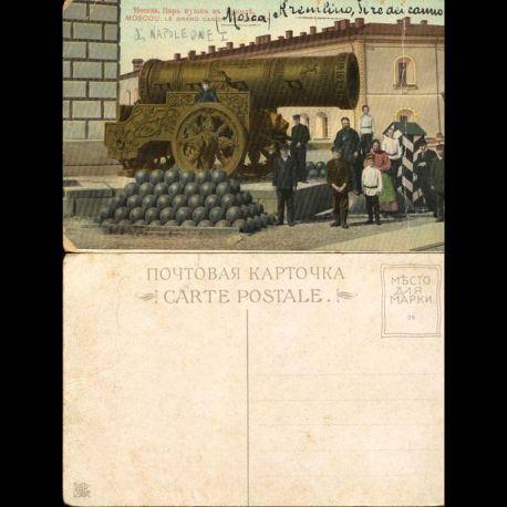 Russie - Moscou - Le grand canon Napoléon