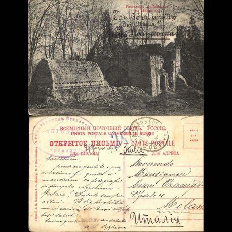 Russie/Ouzbekistan - Namangan - Une tombe du cimetière