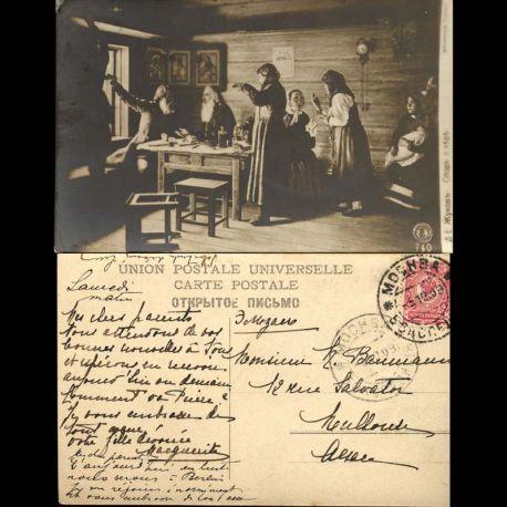 Russie - Représentation d'un intérieur russe - 1909