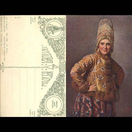 Russie - Jeune fille en costume russe par Ch. venig