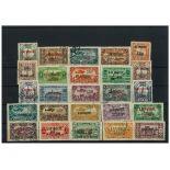 Collezione di francobolli Lattaquie usati