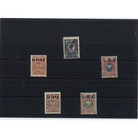Levant Russe - 5 timbres différents