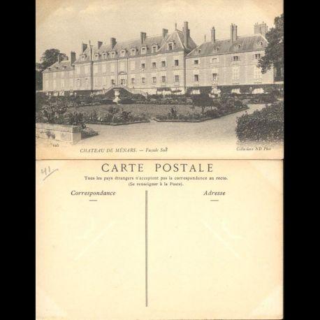 Carte postale 41 - Chateau de Ménars - Façade Sud