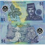 Billets de banque Brunei Pk N° 22 - 1 Ringgit