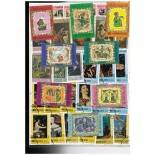 Used stamp collection Mahra