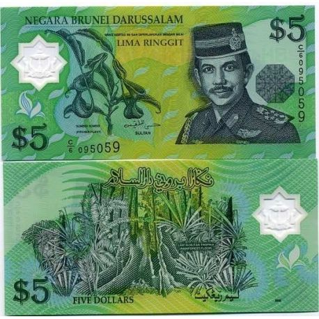Billets collection Brunei Pk N° 23 - 5 Ringgit