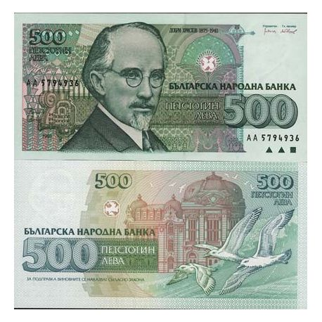 Billet de collection Bulgarie Pk N° 104 - 500 Leva