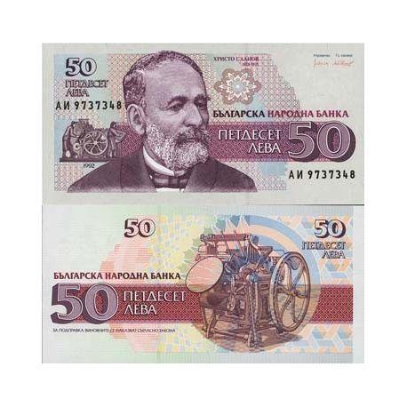 Billets de banque Bulgarie Pk N° 101 - 50 Leva