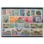 Briefmarkenensammlung Maluku Selantan gestempelte