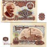 Banknoten Bulgarien Pick Nummer 97 - 20 Lev 1974