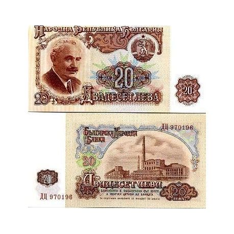 Bulgarie - Pk N° 97 - Billet de 20 Leva