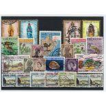 Sammlung gestempelter Briefmarken Mascat und Oman