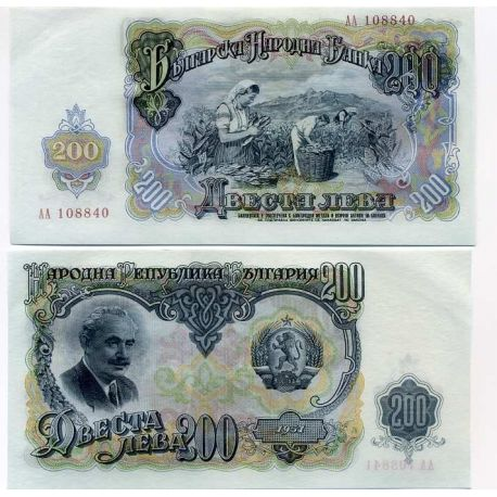Billet de collection Bulgarie Pk N° 87 - 200 Leva