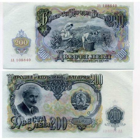 Bulgarie - Pk N° 87 - Billet de 200 Leva