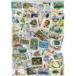 Used stamp collection Maurice