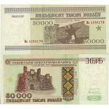 Banknoten Weißrussland Pick Nummer 14 - 50000 Rouble 1995