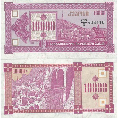 Georgie - Pk N° 39 - Billet de 10 000 Laris