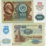 Billets de collection Russie Pk N° 243 - 100 Rubles