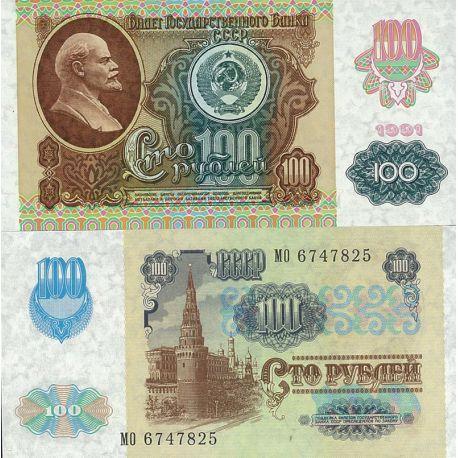 Russie - Pk N° 243 - Billet de 100 Rubles