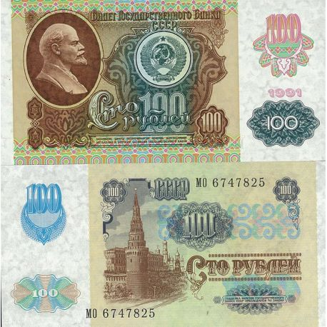 Billets de collection Billets de collection Russie Pk N° 243 - 100 Rubles Billets de Russie 28,00 €
