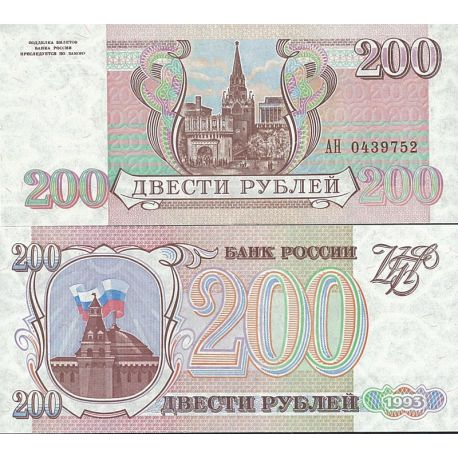 Billets de collection Billets de collection Russie Pk N° 255 - 200 Rubles Billets de Russie 9,00 €