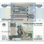 Billets de collection Russie Pk N° 274 - 50 Rubles