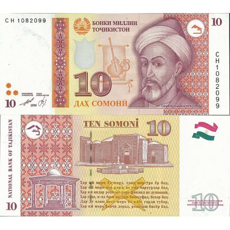 Billets de collection Tadjikistan Pk N° 16 - 10 Somoni