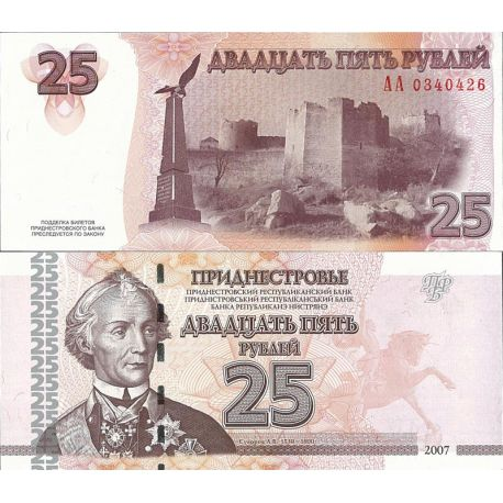 Billets de collection Billets de collection Trans-Denestria Pk N° 45 - 25 Rublei Billets de Transnistrie 10,00 €