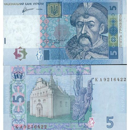 Billets de collection Billets de collection Ukraine Pk N° 118 - 5 Hryvnia Billets d'Ukraine 1,50 €